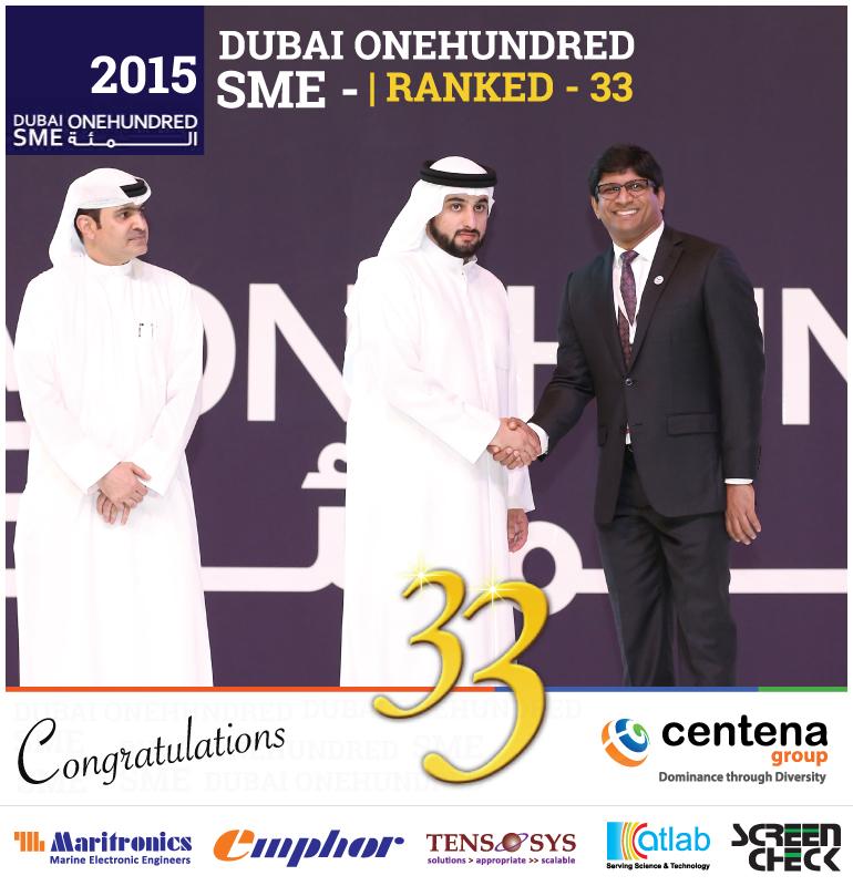 sme_award_cen1